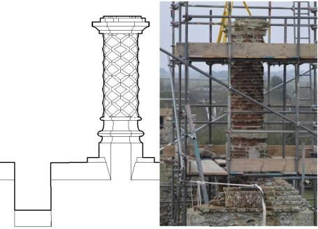 chimney-no-1
